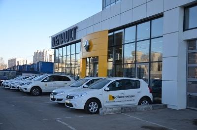 Рено автосалон в москве адрес автосалон германика москва отзывы