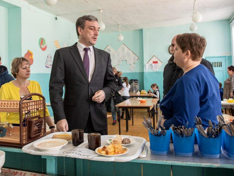 В Амурской области пройдет масштабная модернизация сферы школьного питания
